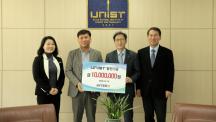 UNIST Receives Generous Gift from InterX Co., Ltd.