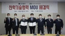 UNIST Signs MoU with Hankuk Fiber Co., Ltd. for Industry-Academic Cooperation