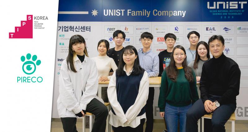 UNIST Student Venture Selected for Prestigious Tech Incubator Program for Startup!