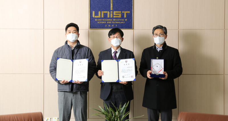 UNIST Awarded with Commendation from Ministry of Science and ICT!