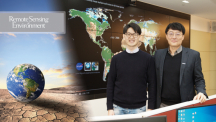 UNIST Researchers Unveil Satellite-based Near Real-time Drought Monitoring Technology