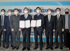 UNIST Signs MoU with Ulsan Metropolitan City to Promote Digital New Deal in Ulsan!