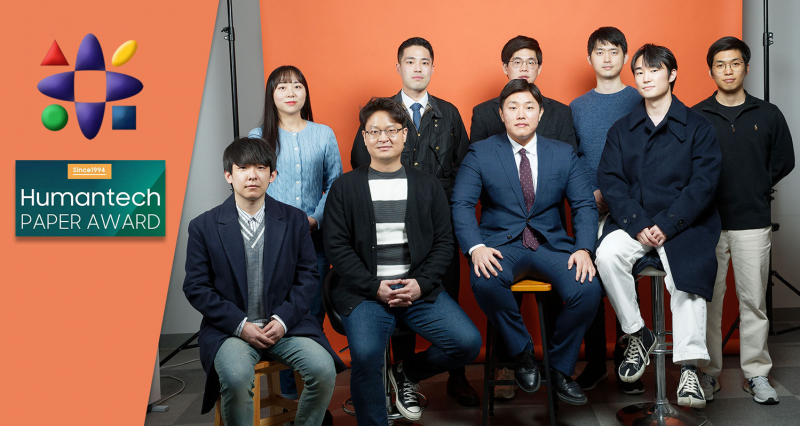 UNIST Takes Top Prize at 2021 Samsung Humantech Paper Award!