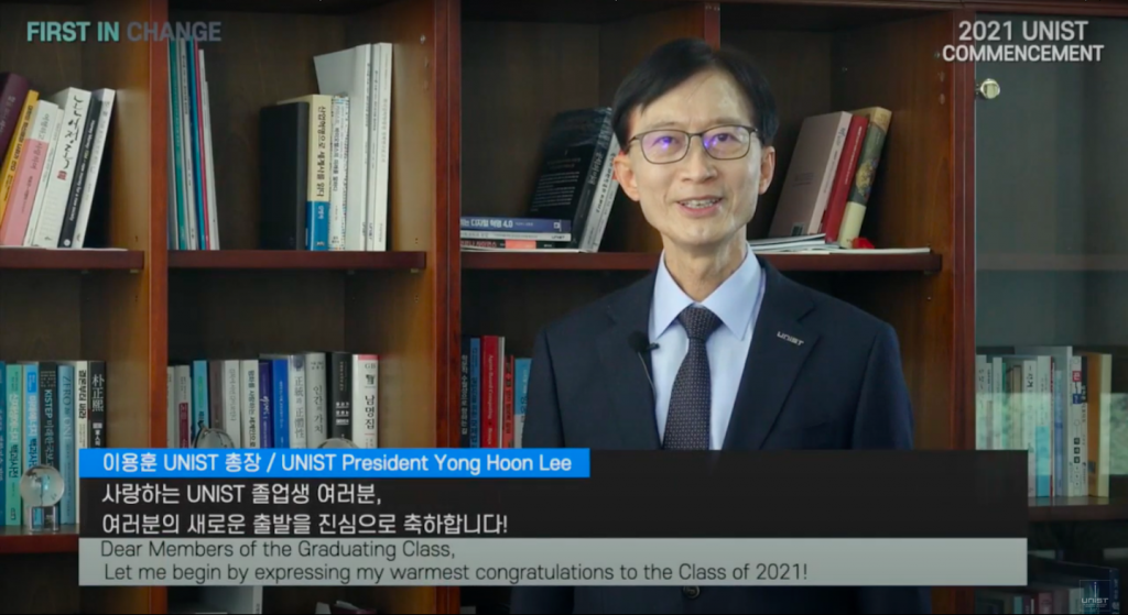 President Yong Hoon Lee gives his commencement address at the 2021 UNIST Virtual Commencement Ceremony, held on Thursday, February 18, 2021. l Image Credit: UNIST Official YouTube Channel