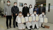 Four UNIST Laboratories, Selected as Excellent Safety Management Laboratories!