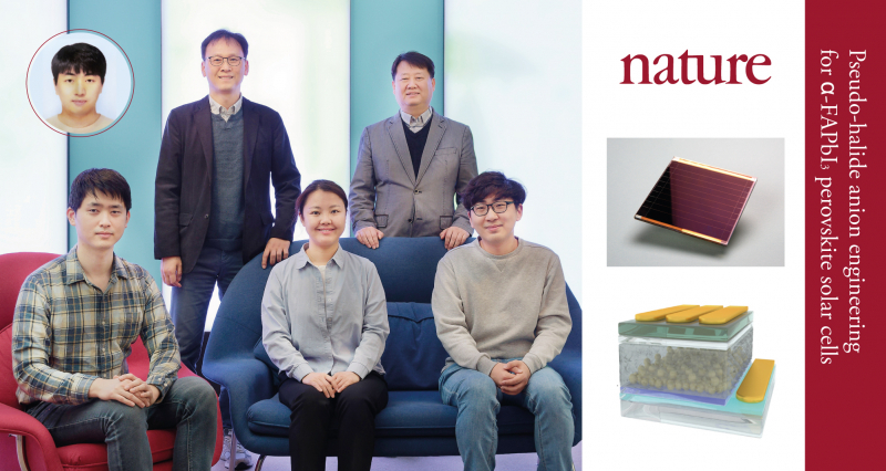 UNIST Sets New Efficiency Record for Single-junction PSE at 25.6%