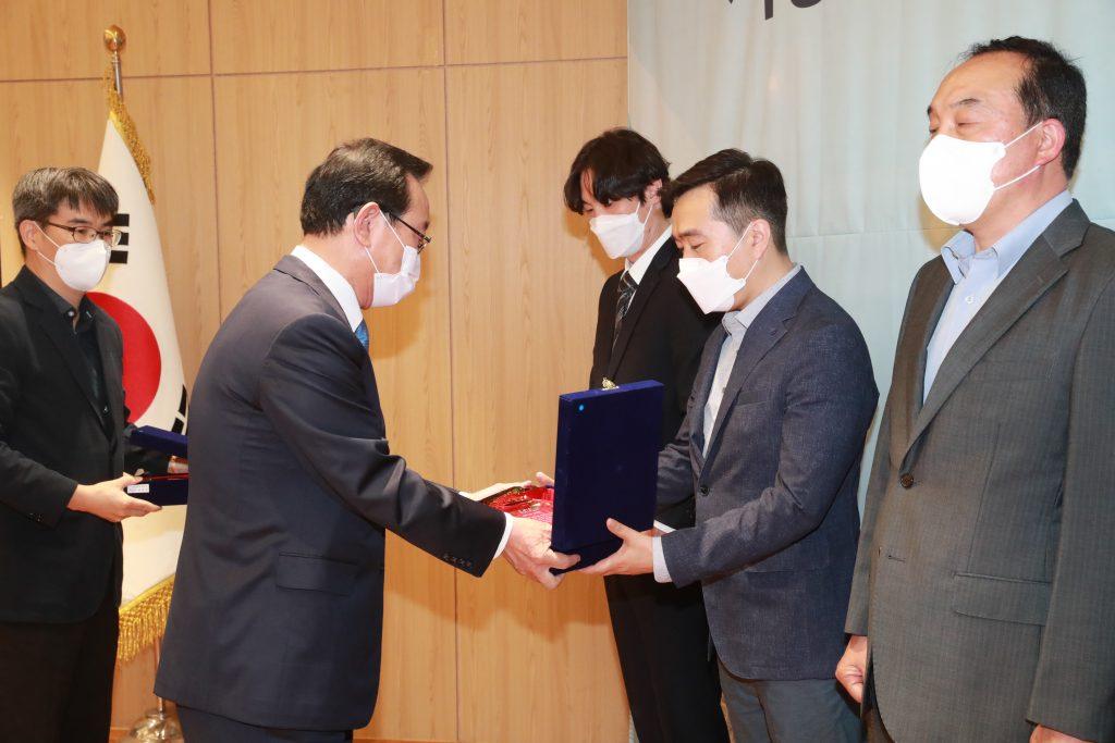 l Image Credit: Ulsan Metropolitan City Hall