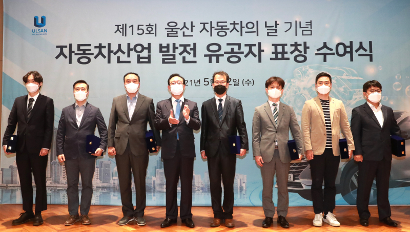 Two UNIST Faculty Members Honored at 2021 Ulsan Motor Day!