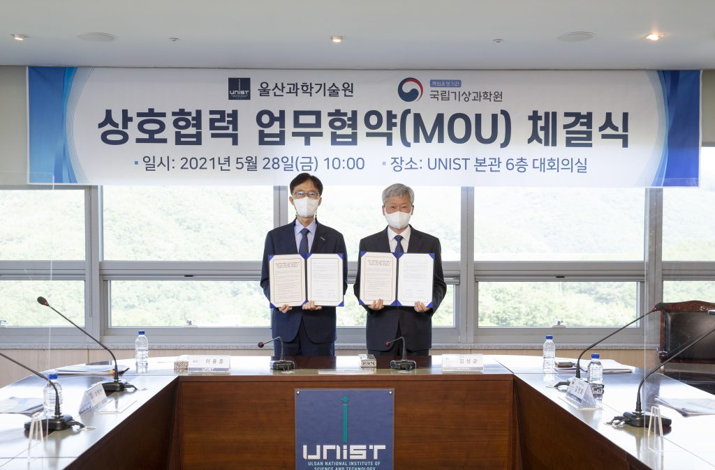 From the left are UNIST President Yong Hoon Lee and Director Seong Kyun Kim of NIMS.