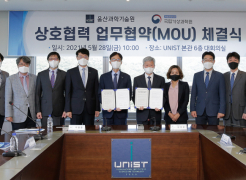 UNIST Signs Cooperation MoU with National Institute of Meteorological Sciences