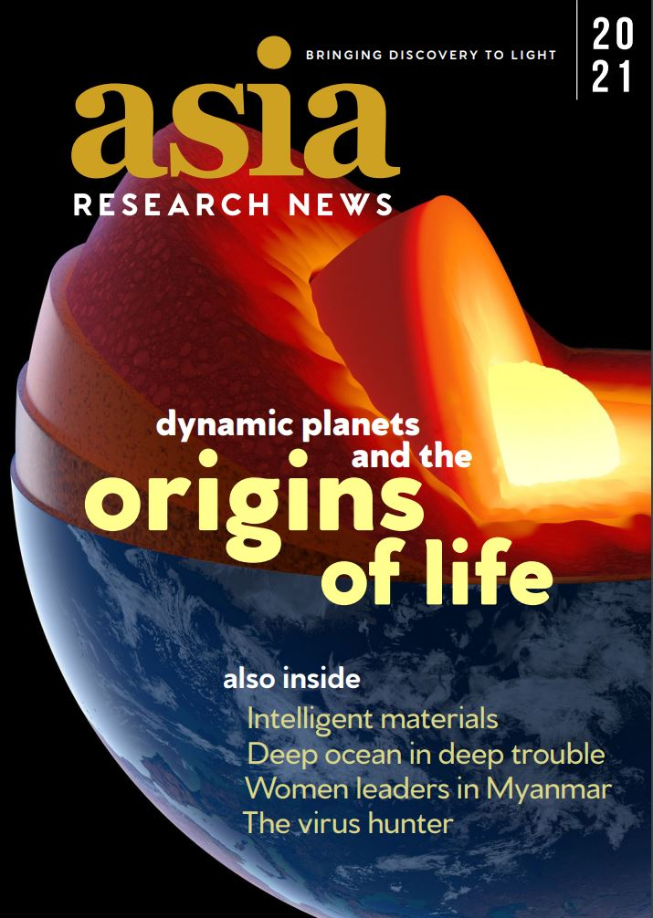The findings of this research have been featured in the 2020 edition of Asia Research News Magazine, and also appeared on the cover page.