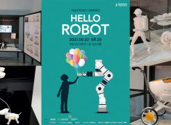 UNIST Robot Designs Displayed at Special Exhibition by Busan National Science Museum