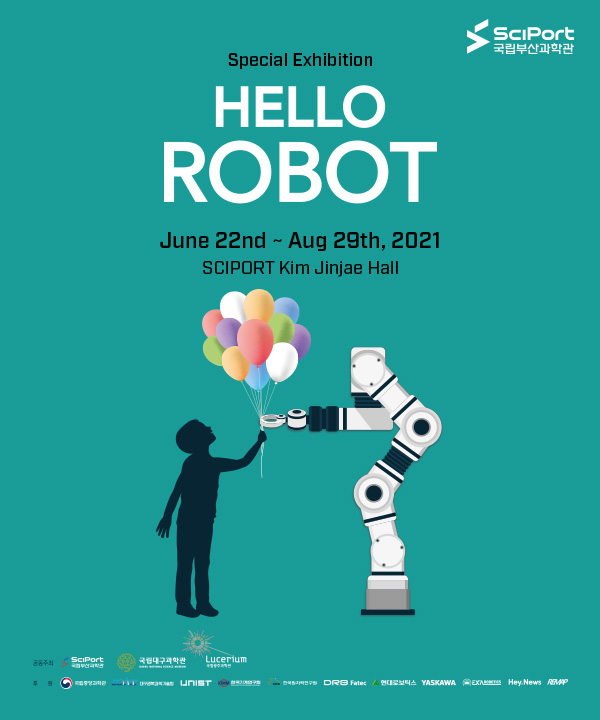 'Hello Robot' Exhibition l Image Credit: Busan National Science Museum