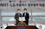 UNIST and LG U+ Signed MoU to Develop Smart Healthcare Solutions