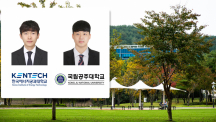 Two UNIST Alumni Apprised of Their Appointments to Professorship