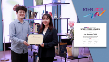 UNIST Student Honored with the 2021 BIEN Best Poster Award