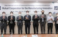 UNIST Signs MoU with University of Strathclyde for Manufacturing Innovation