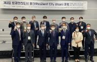 """""""Let Us Build Ulsan Safe Place to Live from Natural Disasters!"""""""
