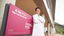 당뇨 치료제 개발을 위한 새로운 표적 단백질 발굴