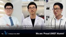 UNIST 박사 셋, 대학 교수로 새 도전 시작