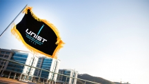 과학기술원 전환이 확정된 UNIST 캠퍼스에서 교기가 바람에 펄럭이고 있다. UNIST는 3일 국회 본회의에서 'UNIST 과기원 전환법'이 의결됨에 따라 올해 하반기에 과학기술원으로 전환된다.