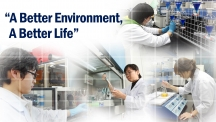 UNIST 환경 분야 연구수준 세계 '정상급'