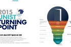 UNIST-Magazine-campus-issue.jpg