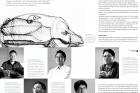 UNIST-Magazine-firstinchage.jpg