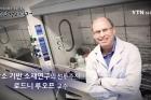 YTN사이언스_대한민국-과학자-2.jpg