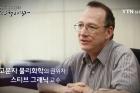 YTN사이언스_대한민국-과학자-3.jpg