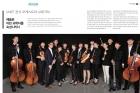 UNIST-Magazine-2015-Autumn_unistar02_1.jpg