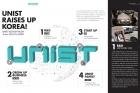 2016-UNIST-Magazine_spring_Campus-Issue1.jpg