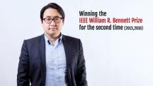 이경한 교수가 5월 24일 IEEE 윌리엄 베네트 상을 받는다. 이 상은 통신네트워크 분야에서 명실상부 최고상으로 꼽힌다. | 사진: 김경채