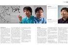 UNIST-MAGAZINE-Vol-21_First-In-Change2.jpg
