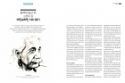 UNIST-MAGAZINE-Vol-21_Idol-Scientists.jpg