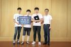 2016-국가슈퍼컴퓨팅-청소년-캠프_우수상-4.jpg