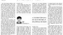 중국의 한국기업 유치 노력 살펴보기