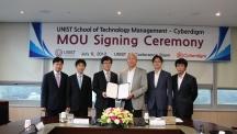 UNIST, 사이버다임과 산학협력 MOU 체결
