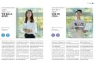 UNIST-Magzine-2016-Winter-9.jpg