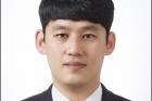 송현곤-교수.jpg