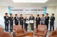 UNIST, 한국해양과학기술원과 손잡고 해수전지 상용화 박차