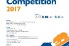 2017-트레이딩-경진대회-포스터.jpg