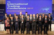 UNIST, '제7회 국제 트레이딩 컨퍼런스' 성료