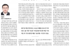 20171227_울산매일신문_017면_이창하-칼럼.jpg