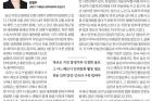 20180223_울산매일신문_016면_민병주-교수-칼럼.jpg