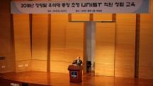 UNIST, 우석대학교 총장 초청해 교직원 청렴특강 실시