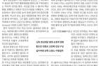 20180521_울산매일신문_018면_이재연-교수-칼럼.jpg