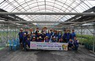 UNIST, 자매결연마을 농번기 일손돕기 나서다!