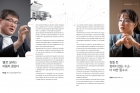 UNIST-MAGAZINE-2018-SPRING_First-In-Chage-2.jpg