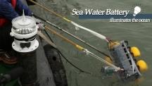 UNIST 해수전지, 바다를 밝히는 에너지가 되다!